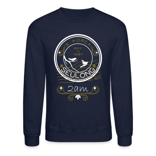 Ong Ong Air Mail - 2am  - Crewneck Sweatshirt