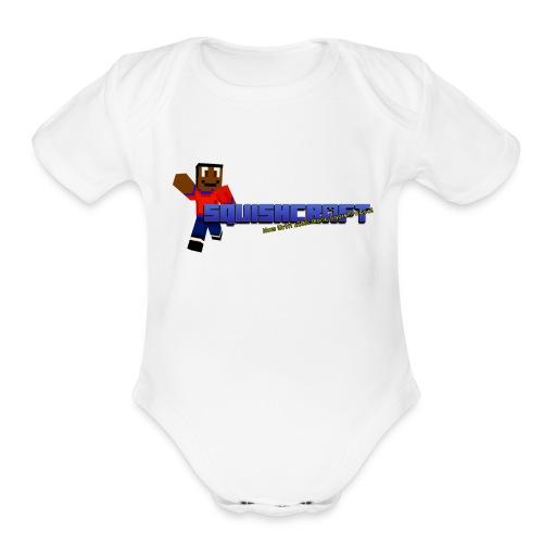 SquishCraft Premium Logo - Organic Short Sleeve Baby Bodysuit