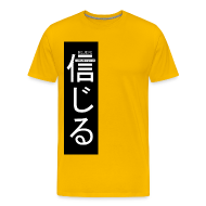 T-Shirts ~ Men's Premium T-Shirt ~ BELIEVE