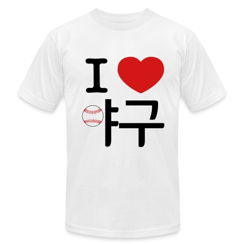 I Love Yagu - Men's T-Shirt by American Apparel