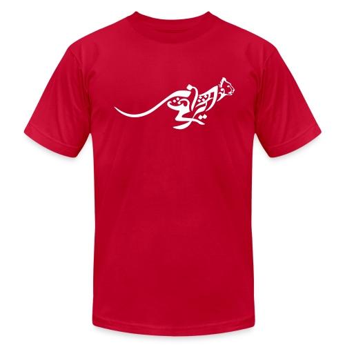 Blazing cheetah simple men's tee - Men's  Jersey T-Shirt