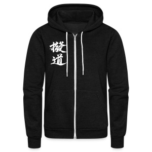 Moonlight - Unisex Fleece Zip Hoodie by American Apparel