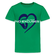 Kids' Shirts ~ Kids' Premium T-Shirt ~ Article 16169248