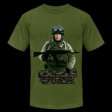 Putin The Nice Guy T Shirt Spreadshirt