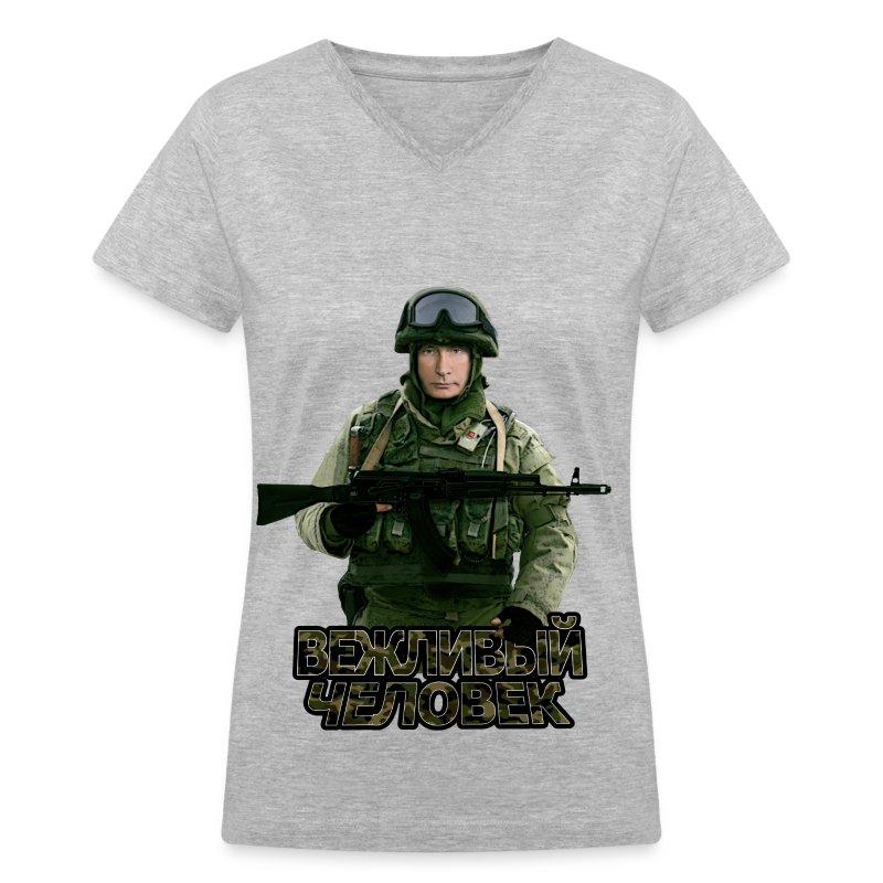 Nice Guy Putin T Shirt Spreadshirt