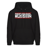 Hoodies ~ Men's Hoodie ~ Hooded Sweater: Professional Russian