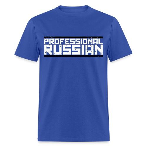 Standard Tee: Professional Russian - Men's T-Shirt