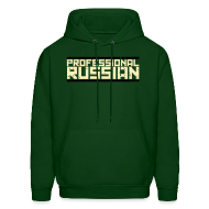 Hoodies ~ Men's Hoodie ~ Hooded Sweater: Mil Style Professional Russian