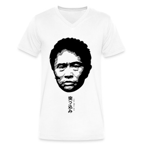 Men's V-Neck T-Shirt by Canvas - Europe Spreadshirt Store!