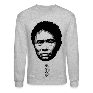 Crewneck Sweatshirt - Europe Spreadshirt Store!