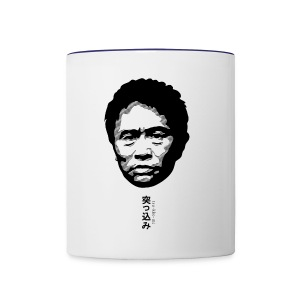 Million Dollar Tsukkomi Mugshot - Contrast Coffee Mug