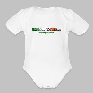 Irish Girl - Short Sleeve Baby Bodysuit