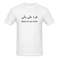 T-Shirts ~ Men's T-Shirt ~ Gaza on my mind (men's)