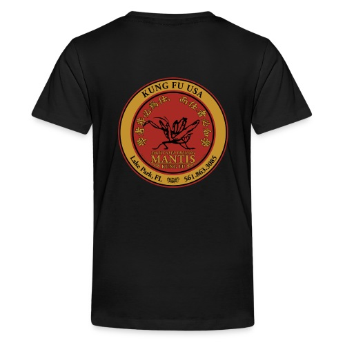 Kids classic T-shirt - Kids' Premium T-Shirt