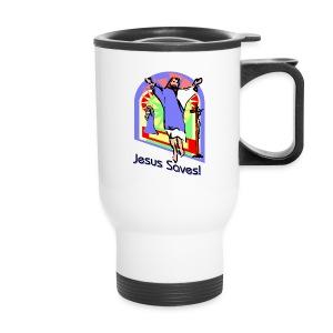 Jesus Saves Travel Mug - Travel Mug