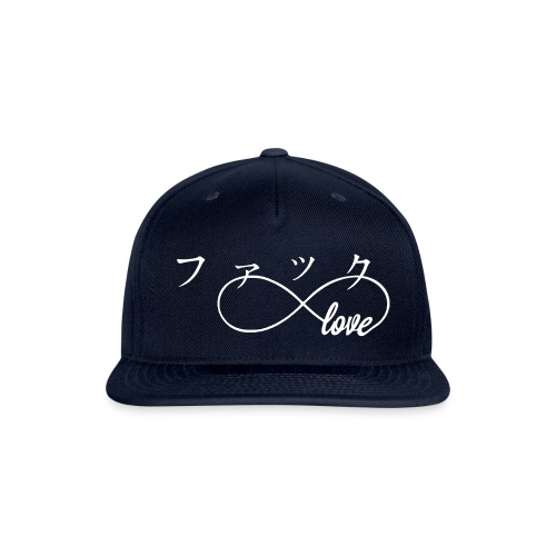 FUCK LOVE JAPAN - Snap-back Baseball Cap