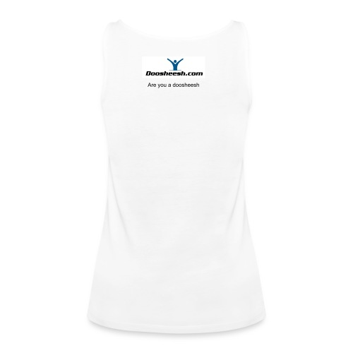 sheesh3 - Women's Premium Tank Top