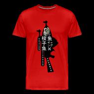 T-Shirts ~ Men's Premium T-Shirt ~ FISHGANG
