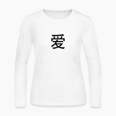 Chinese Love 6 (1c)++2014 Long Sleeve Shirts