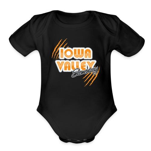 IV Elementary Toddler One Piece - Organic Short Sleeve Baby Bodysuit
