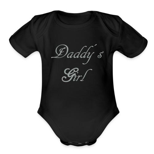 Daddys Girl Baby Short - Organic Short Sleeve Baby Bodysuit