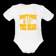 Baby Bodysuits ~ Short Sleeve Baby Bodysuit ~ Baby Short Sleeve One Piece