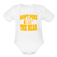 Baby & Toddler Shirts ~ Baby Short Sleeve One Piece ~ Baby Short Sleeve One Piece