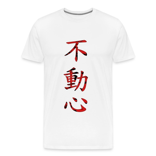 Fudoshin kanji and shotokan - Men's Premium T-Shirt