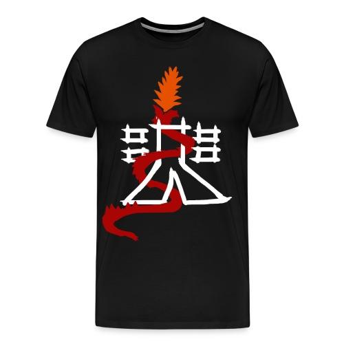 SergiuHellDragoon's Logo Men's T-Shirt - Men's Premium T-Shirt