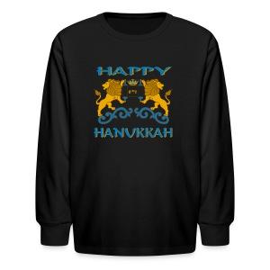 Hanukkah Celebration Long Sleeve T-Shirt For Kids - Kids' Long Sleeve T-Shirt