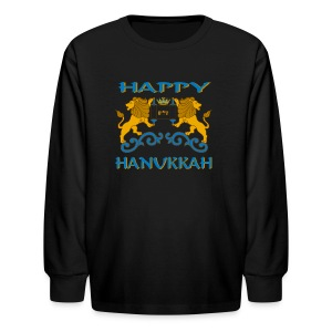 Hanukkah Celebration Long Sleeve T-Shirt For Kids - Kids' Long Sleeve T-Shirt