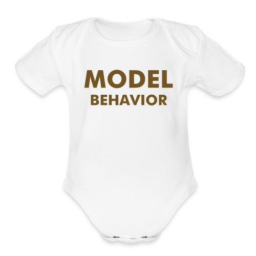 Model Behavior Glitter Onsie - Organic Short Sleeve Baby Bodysuit