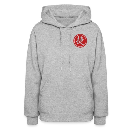 Victory and Success for Women - Women's Hoodie
