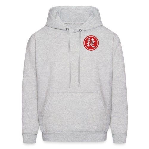 Victory and Success For Men - Men's Hoodie