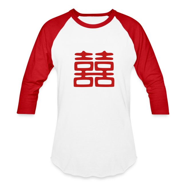 Teak Birds Designs Elegant Red Double Happiness Baseball T Shirt