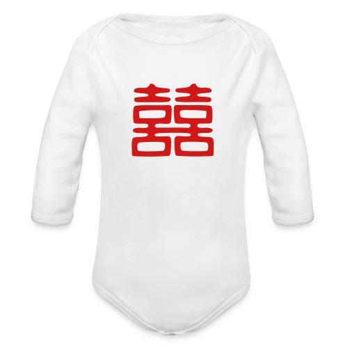 Elegant Red Double Happiness - Organic Long Sleeve Baby Bodysuit