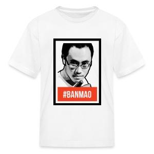 #BANMAO Kids' T-Shirt - Kids' T-Shirt