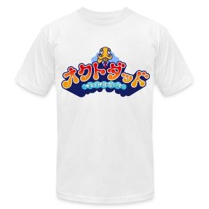 Japanese Logo - Men's Fine Jersey T-Shirt