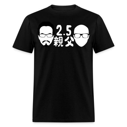 2.5 Oyajis (Men's) - Men's T-Shirt