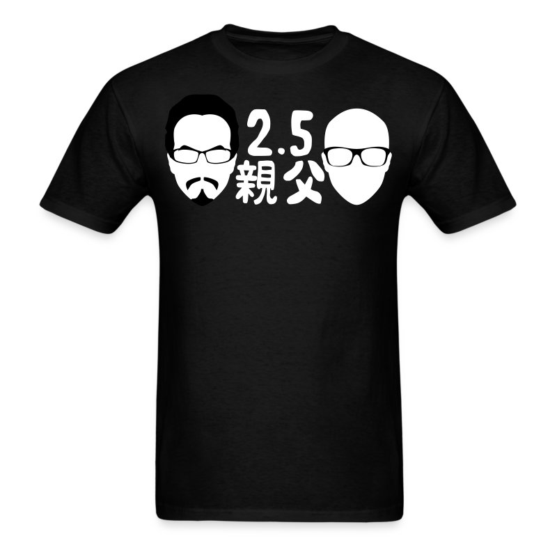 2.5 Oyajis (Men's) - Men's T-Shirt