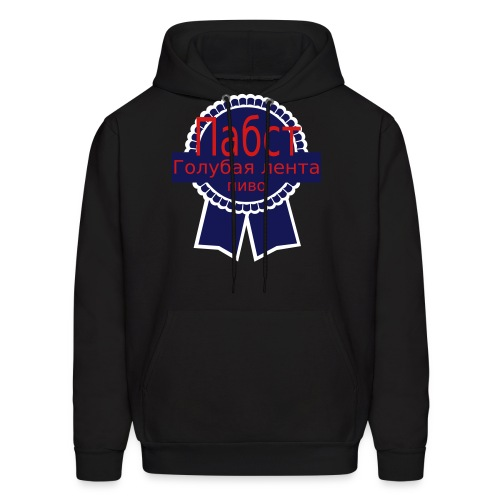 Pabst Blue Russian - White Border - Men's Hoodie