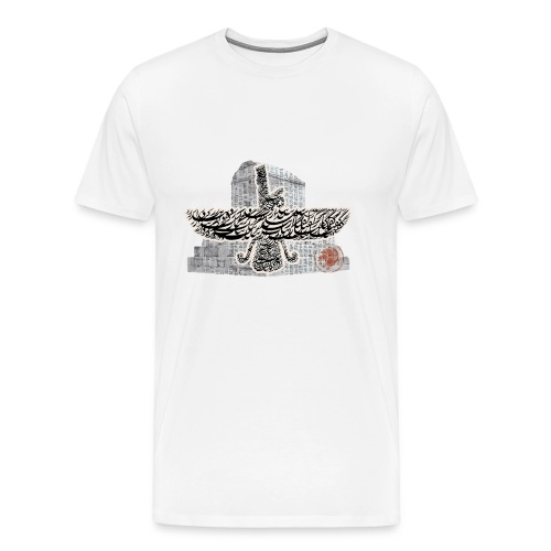 Cyrus Tomb and Farvahar - Men's Premium T-Shirt