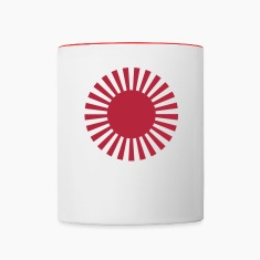 Simple red Summer Sun starburst Bottles & Mugs