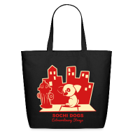 Bags & backpacks ~ Eco-Friendly Cotton Tote ~ Article 18676124