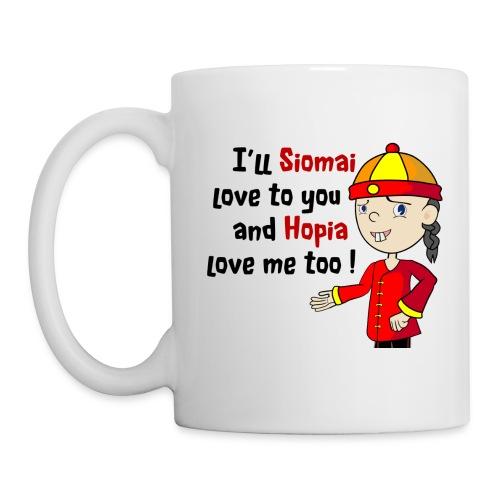 Siomai Love - Coffee/Tea Mug