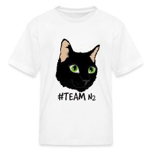 Kid's #TeamN2 T-Shirt  - Kids' T-Shirt