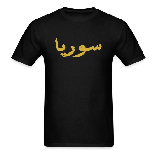 Syria - Men's T-Shirt