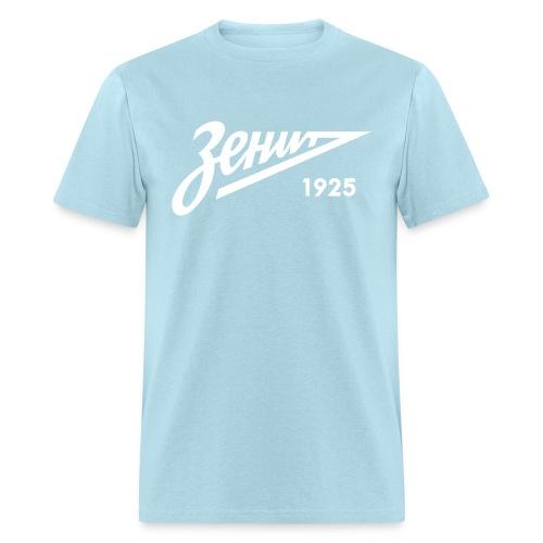 Zenit Saint Petersburg FC T-Shirt - Men's T-Shirt