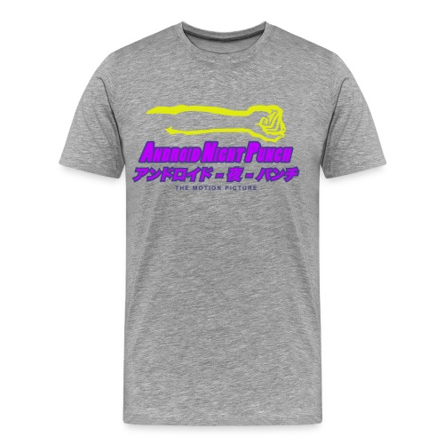 Android Night Punch - The Motion Picture *Grey Mens - Men's Premium T-Shirt