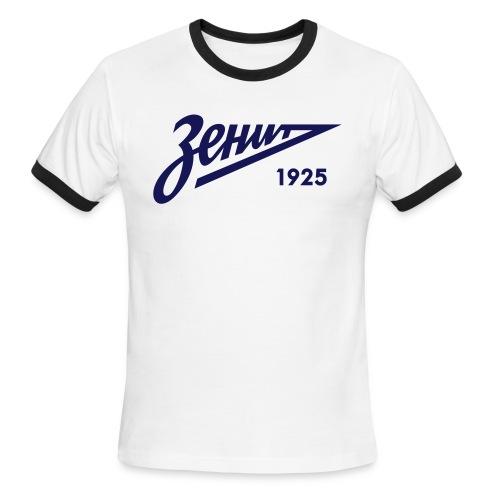 Zenit Russian Soccer Ringer Shirt - Men's Ringer T-Shirt